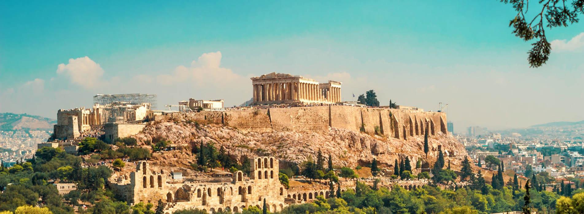 Greece - Athens 1 (main)