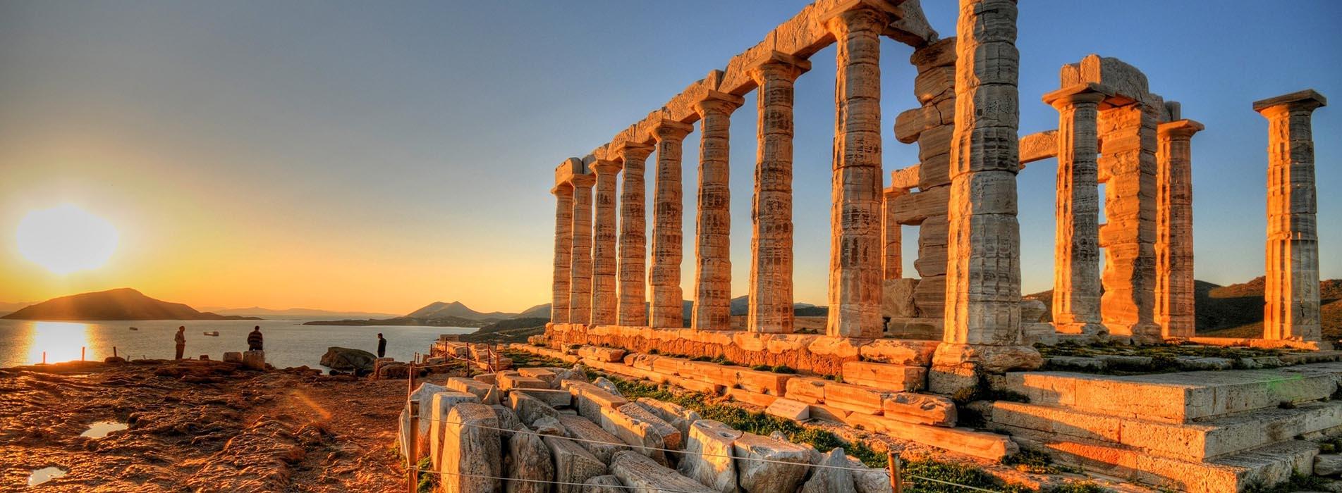 Greece - Athens 12 (main)