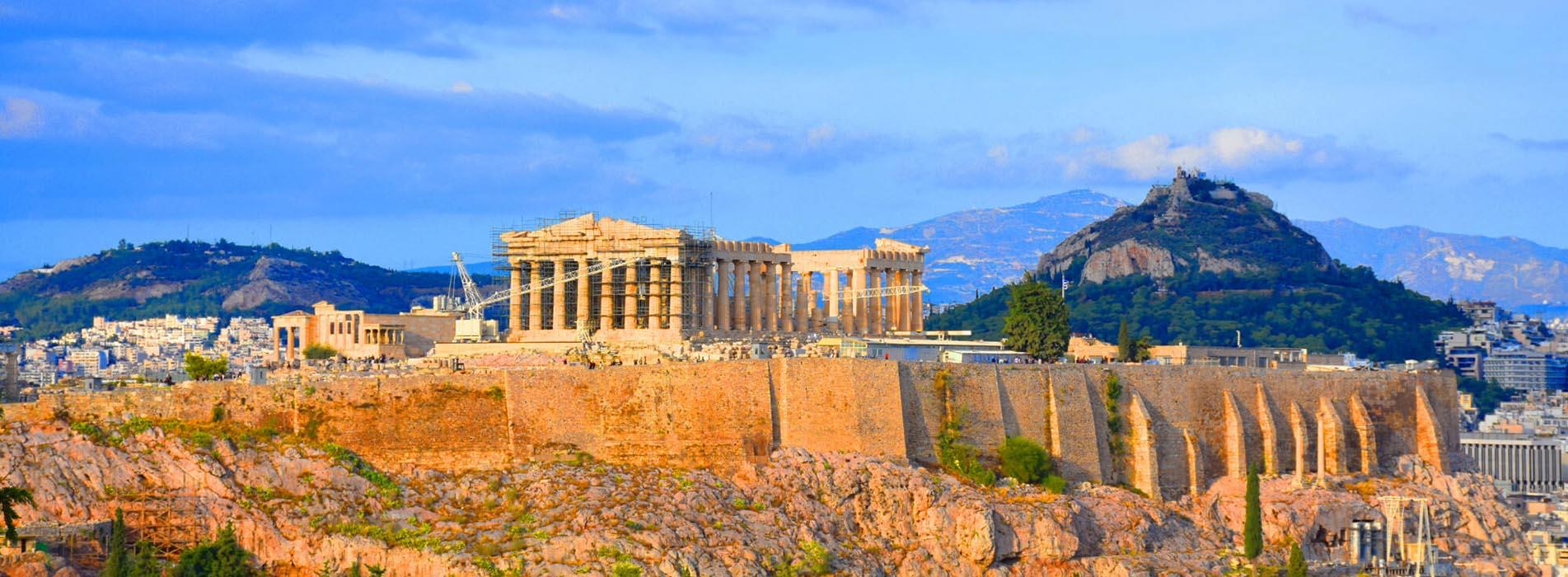 Greece - Athens 39 (main)