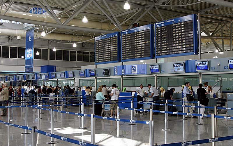Greece - Athens International Airport 1