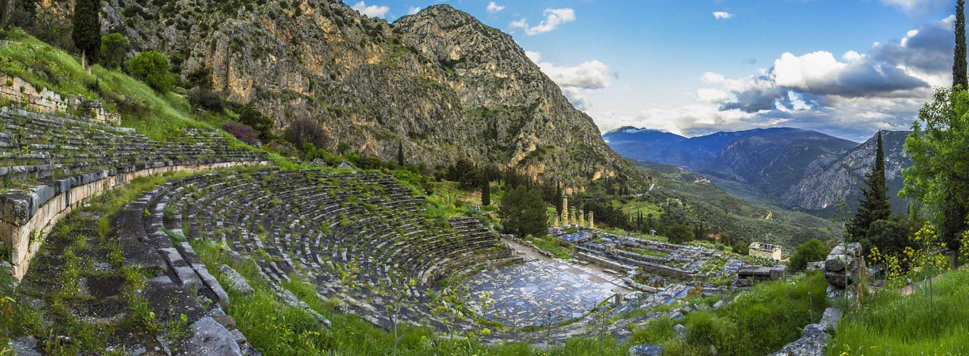 Greece - Delphi 2 (main)