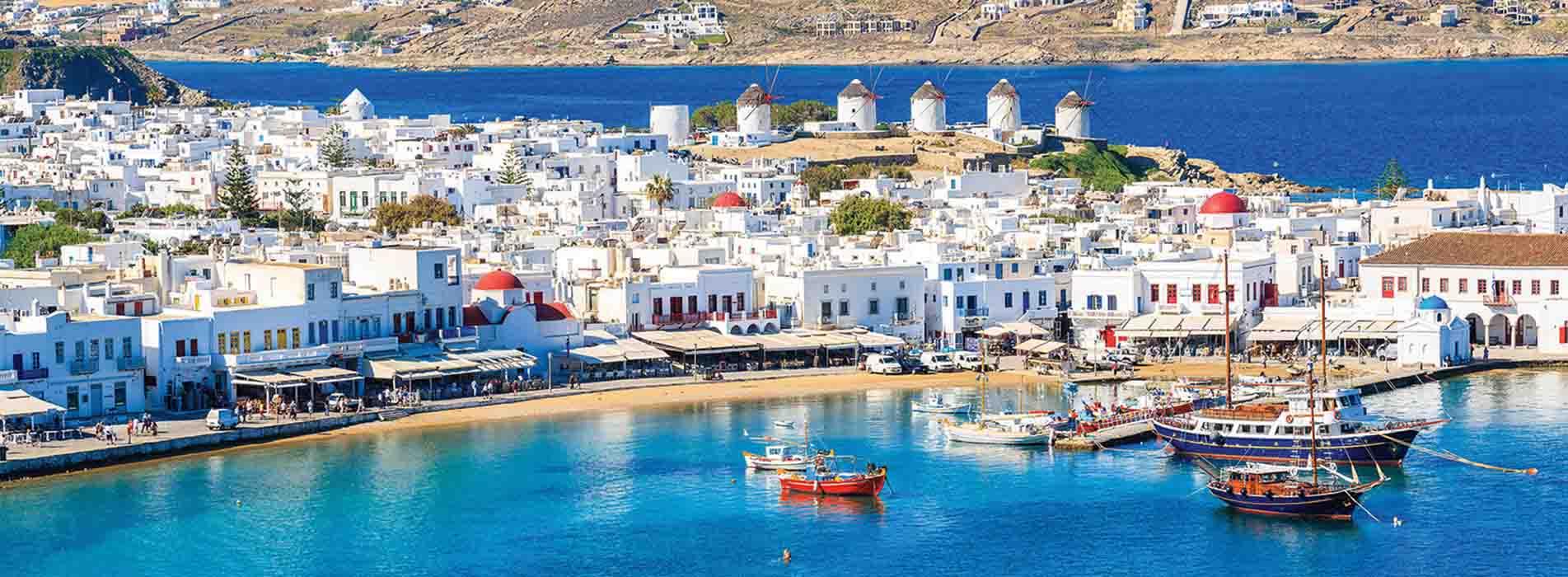 Greece - Mykonos 1 (main)