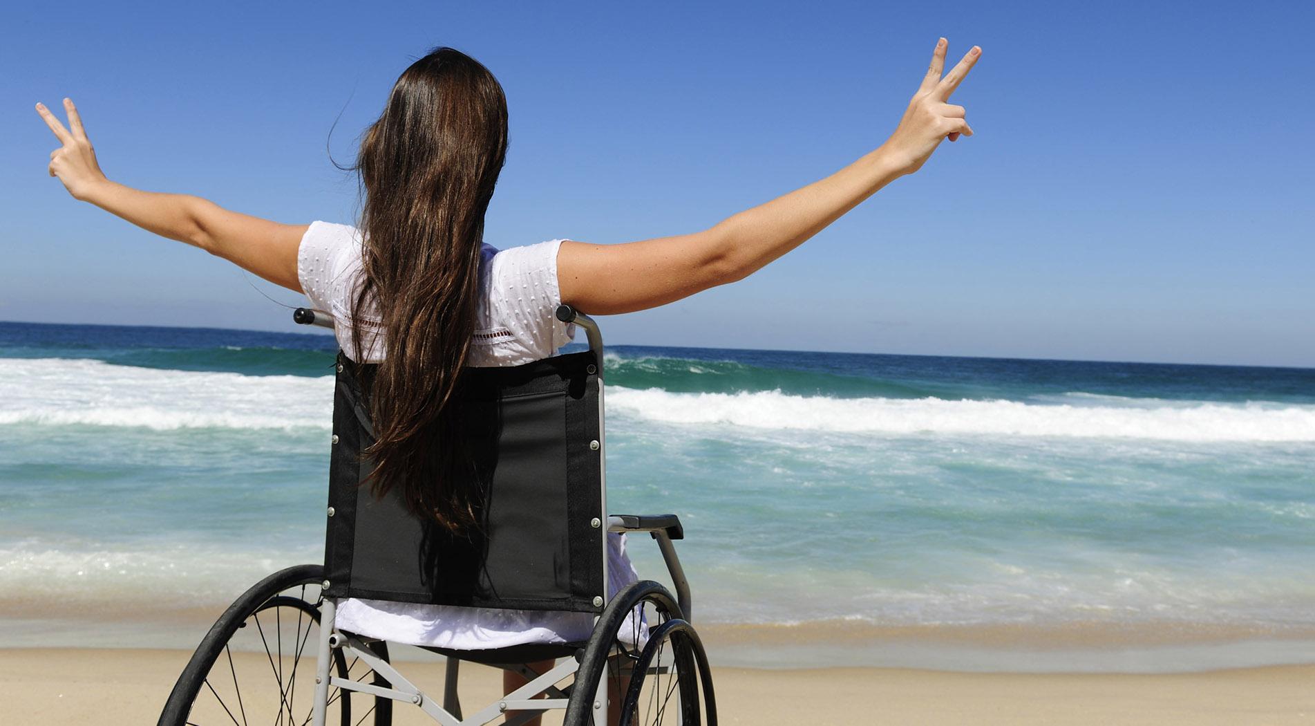 Handicapped (main)