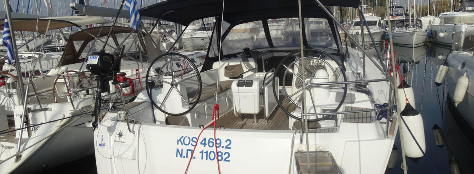 Jeanneau Sun Odyssey 469 - Kos 469.2 1 (main)