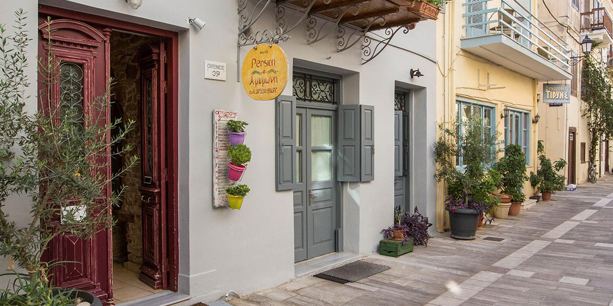 Amymone Guesthouse Nafplio